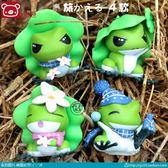 新年鉅惠旅かえる 旅行青蛙 手辦 周邊公仔 辦公 車載擺件 硬體玩偶 禮物 芥末原創