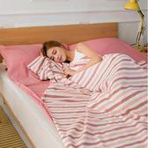 旅行酒店隔臟睡袋 成人雙人便攜旅游室內出差賓館防臟床單人純棉第七公社