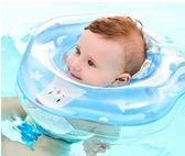 嬰兒游泳圈脖圈新0-12月防嗆項圈脖子圈小孩