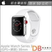 Apple Watch Series 3(GPS+行動網路) 38mm 銀色鋁金屬錶殼+白色運動錶帶 智慧型手錶