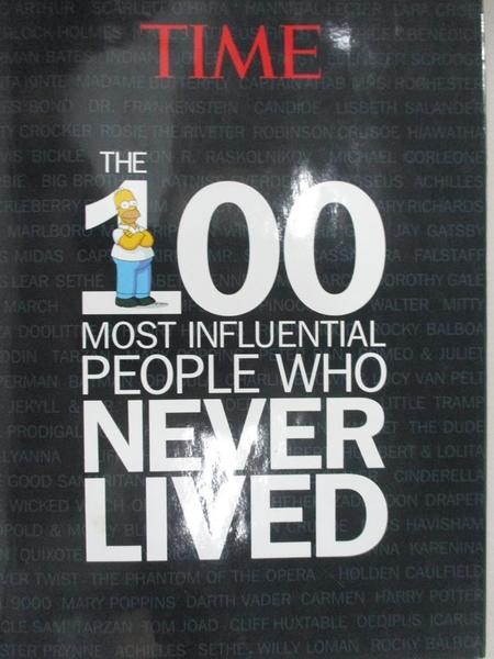 【書寶二手書T1/原文書_KEL】The 100 Most Influential People Who Never Lived