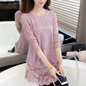 超火cec洋氣很仙毛衣女2019春裝新款中長款寬鬆百搭蕾絲打底衫「米蘭街頭」