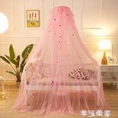 兒童蚊帳加密嬰兒床蚊帳落地帶支架通用新生兒童開門式蚊帳 igo摩可美家