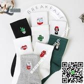 日系個性女襪 純棉短襪子學院風刺繡卡通圖案中筒襪學生襪運動襪【樂淘淘】