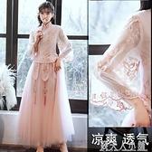 伴娘服中式春季夏季新款中國風姐妹團秀禾唐裝粉色禮服女ATF「錢夫人小鋪」