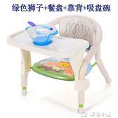 兒童椅寶寶椅子靠背椅小椅子板凳吃飯凳子嬰兒餐椅餐桌中元特惠下殺igo