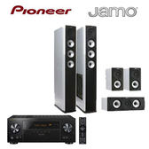 經典數位~Pioneer 7.2聲道AV環繞擴大機+JAMO 5聲道喇叭組(白) VSX-LX101-B