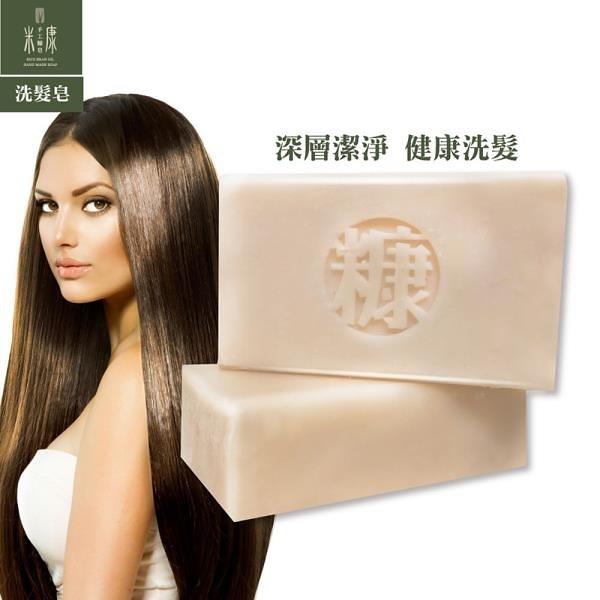 【南紡購物中心】【 手工糠皂】種子紙洗髮皂