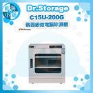 Dr.Storage 漢唐 15%~60%RH 儀器級微電腦除濕櫃(C15U-200G)