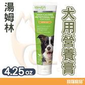 湯姆林犬用營養膏 4.25oz【寶羅寵品】