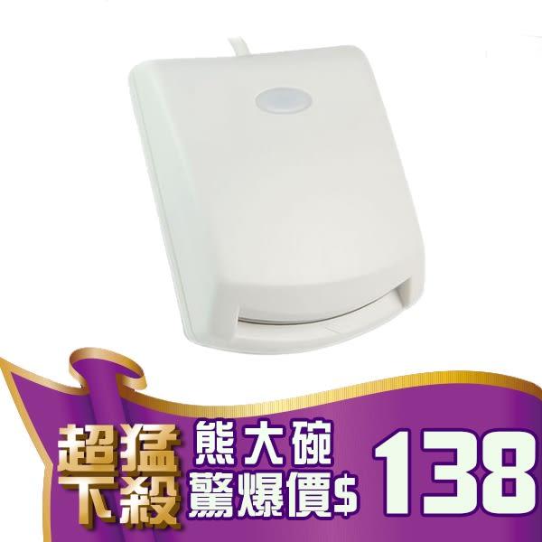 EZ100 EZ100PU ATM 讀卡機 智慧型 IC 晶片 自然人憑證 / 健保卡 報稅好幫手