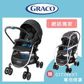 【愛吾兒網路獨賣】Graco 購物型雙向嬰幼兒手推車豪華休旅 CITINEXT CTS-黑色曙光 贈專用雨罩