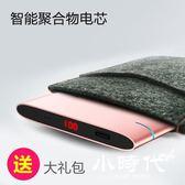行動電源-便攜1W毫安MIUI蘋果6手機智能通用移動電源50000
