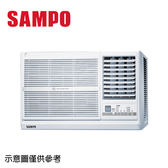 【SAMPO聲寶】8-10坪變頻右吹窗型冷氣AW-PC63D