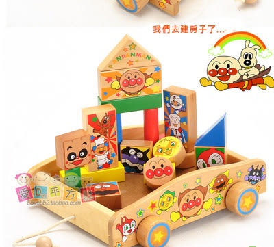 新品木製Anpanman麵包超人積木拖拉車2-6歲兒童益智玩具- 預購