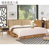 【德泰傢俱工廠】喬納森原切木5尺雙人床 A002-519-2