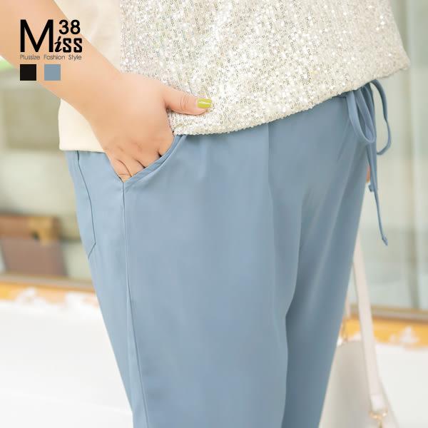 Miss38-(現貨)【A05831-1】大尺碼西裝長褲 素面純色 有口袋 鬆緊腰綁帶 縮管反折九分褲-中大尺碼