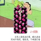 華碩 asus ZneFone 3 Deluxe 旗艦機 5.7吋 ZS570KL Z016D 手機殼 硬殼 小怪獸
