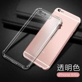 蘋果6splus手機殼iPhone6保護套