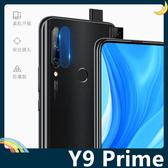 HUAWEI Y9 Prime 鏡頭鋼化玻璃膜 螢幕保護貼 9H硬度 0.2mm厚度 靜電吸附 高清HD 防爆防刮 華為