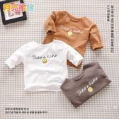寶寶打底衫女0一1-2-3歲秋天韓版嬰兒T恤薄款上衣白色秋裝潮男童