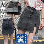 EASON SHOP(GQ1255)實拍彈力明車線條側開衩防走光內裡收腰高腰牛仔褲裙水洗單寧女短褲熱褲半身包臀