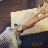 手錶女學生韓版簡約潮流