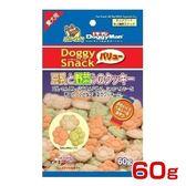 *KING WANG *日本Doggyman【犬用豆乳野菜消臭餅乾60g】添加Oligo寡糖/促進腸胃蠕動