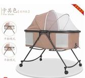 嬰兒床可移動便攜式