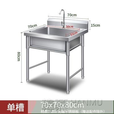 商用不銹鋼水槽單雙三槽水池洗菜盆洗碗池消毒池食堂廚房家用  母親節特惠 YTL