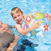 沙灘玩具 新款INTEX充氣沙灘球 兒童戲水玩具球 泳池水球手球 環保無毒 蘇荷精品女裝IGO