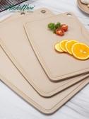 唯稻殼菜板廚房刀板砧板水果粘板案板切菜板
