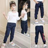 女童牛仔褲兒童韓版加絨洋氣長褲女孩休閒寬鬆褲子 伊鞋本鋪
