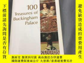 二手書博民逛書店100罕見Treasures of Buckingham Pal