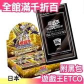【整盒販售附黑包】日本 日版 遊戲王補充包 ETERNITY CODE - ETCO 日紙 1012 一盒30包【小福部屋】