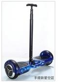 智慧自平衡電動車雙輪思維車體感扭扭代步兩輪漂移車帶扶手桿 卡布奇諾HM