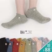 船型襪 可愛動物刺繡圖案彈性短襪-BAi白媽媽【196174】