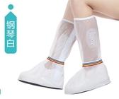 男女高筒防雨鞋套防水
