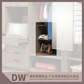 【多瓦娜】19046-011009 亞力士衣櫥內櫃(7836)