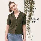 東京著衣【KODZ】復古小清新反摺袖短版襯衫-S.M.L(180123)