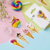 【BlueCat】杯裝冰淇淋盒裝貼紙 手帳貼紙 (50入)