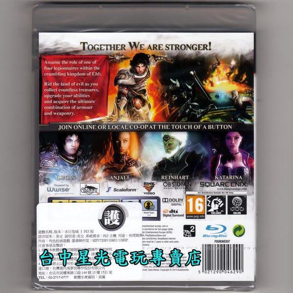 【PS3原版片 可刷卡】☆ 末日危城3 ☆英文亞版全新品【特價優惠】台中星光電玩