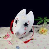 特色狐貍面具貓臉fox狐妖日式和風 LQ5387『小美日記』