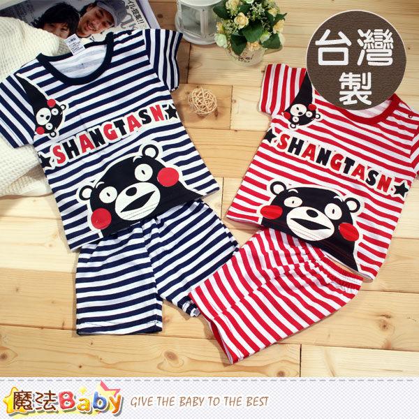 台灣製幼兒夏季短袖套裝(藍.紅) 男女童裝 魔法Baby