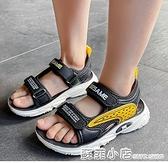 男童涼鞋時尚運動鞋2021夏季新款兒童軟底防滑中大童韓版潮流鞋子 蘇菲小店