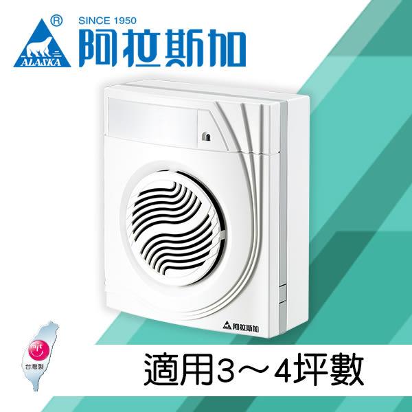 阿拉斯加 換氣/排風扇 巧 靜-868-110V