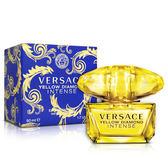 【即期品】Versace 凡賽斯黃鑽女性淡香精(50ml)★ZZshopping購物網★