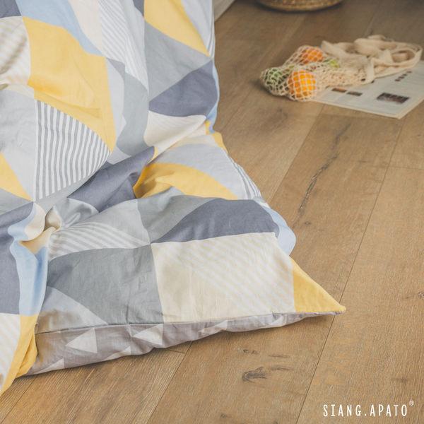 薄被套床包組-雙人【斯涅爾-黃】100%精梳棉 純棉 翔仔居家 幾何