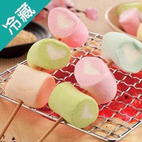 日式香Q棉花糖200G/包【愛買冷藏】
