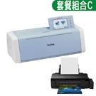 【搭L1300熱昇華印表機一台】brother ScanNcut DX SDX1200 掃圖裁藝機